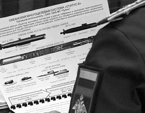 Общество: Военные США напрасно испугались российского проекта «Статус-6»