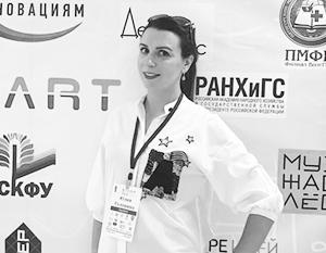 Заместитель руководителя учебно-методического управления, кандидат экономических наук Юлия Головина, финалистка конкурса «Лидеры России»