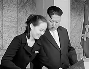 Ким Ё Чен с братом Ким Чен Ыном на параде в Пхеньяне