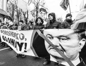 Прозападный курс Украины «сбивается» безо всякой внешней «помощи» – к этому подталкивает внутренний кризис