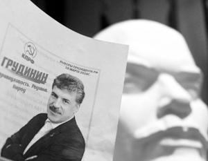 Павел Грудинин может получить очень много голосов – но не от марксистов-ленинцев