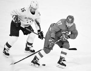 Россияне за два периода забросили хоккеистам Словении шесть шайб