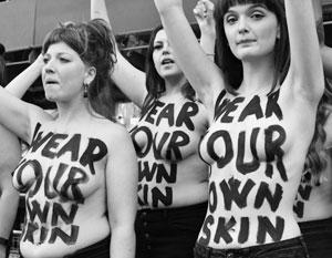 В центре Лондона прошел голый флешмоб
