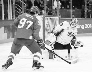 Российские хоккеисты всухую обыграли США