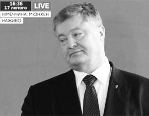 Порошенко: У нас нет идеи победить Россию