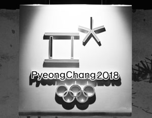 Определена дата принятия решения о российском флаге на Олимпиаде