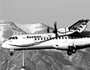 При крушении иранского самолета погибли 66 человек