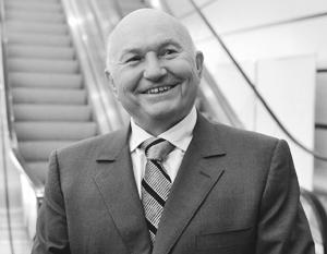 Лужков рассказал о «совершенно новом» бизнесе Батуриной