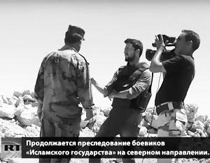 Госдеп захотел, чтобы RT и Sputnik установили мир в Сирии