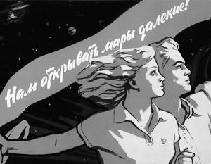 Фото: В. Каленский, И. Каленская