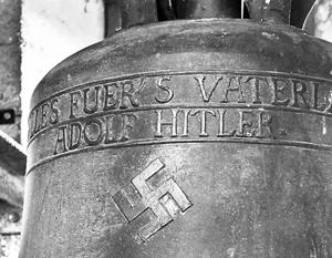 В Германии отказались демонтировать «колокол Гитлера»