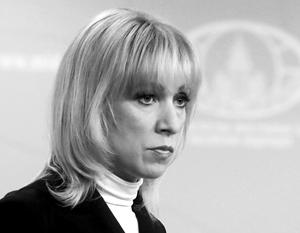 Захарова ответила Рабиновичу, оттоптавшемуся на могиле Чуркина