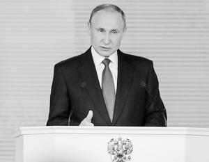 Путин подчеркнул, что его обращение носит особый характер