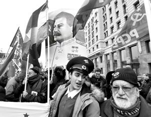 Сталин врос в историю и под ее толщей утратил свои реальные качества и очертания