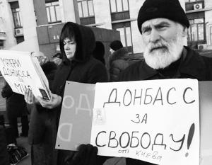 Фото: Константин Сазончик/ТАСС