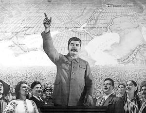 Мнения: Насколько успешны геополитические стратегии Сталина