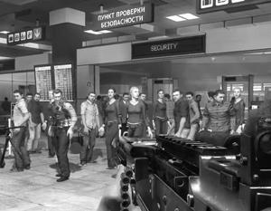Трамп показал видео из игры с расстрелом людей в московском аэропорту