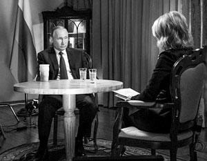 Путин превратил разговор с Келли из поединка «двух горилл» в игру кошки с мышкой