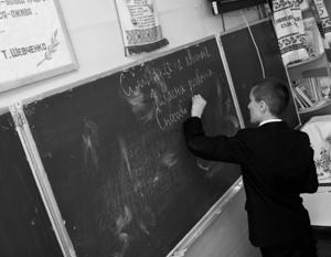 В школах Украины астрономию, экономику и химию решили объединить в один предмет