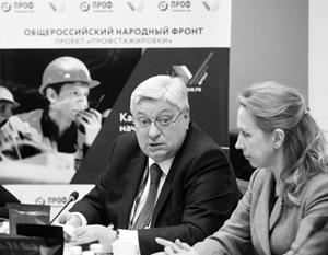 Форум «Россия – страна возможностей» открылся в Москве