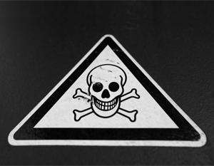 Украина не раз попадала под подозрение в качестве источника запрещенных отравляющих веществ
