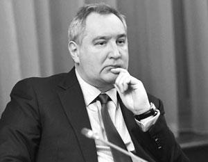 Рогозин оценил последствия создания космических войск США