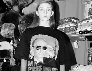 Американский дизайнер выпустил коллекцию одежды с изображением Путина