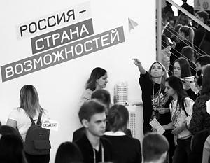 Участникам форума «Россия – страна возможностей» рассказали о перспективах российской науки