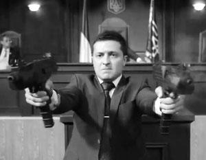 По мнению генпрокурора, Савченко решила реализовать скетч юмориста Зеленского в Раде с использованием боевых патронов