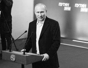 На выборах президента России обработано 99% протоколов
