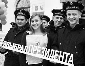 Киев передал ЕС список организаторов проведения выборов в Крыму