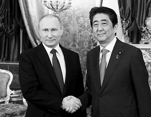Путин и Абэ обсудили дело Скрипаля