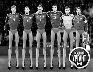 Ургант поглумился над российскими футболистами с помощью длинноногой модели