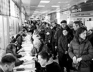 Мнения: Обрушить Россию изнутри, как Украину, не получится