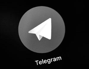 Telegram отказался передать ФСБ ключи для расшифровки переписок