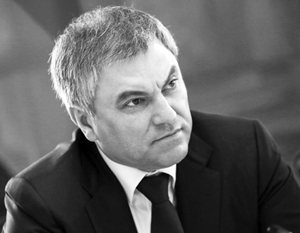 Володин объяснил отказ Путина от дебатов