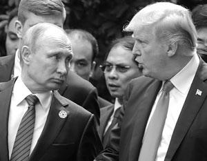 В ноябре прошлого года во время саммита АТЭС во Вьетнаме у двух президентов не было возможности нормально поговорить