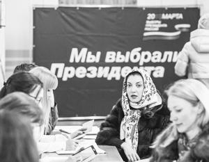 МИД показал материалы западных СМИ с искажением данных о выборах в России