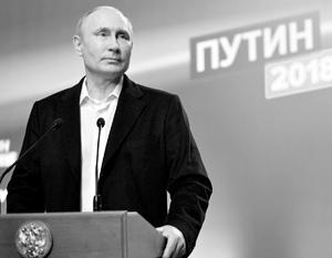 Мнения: Чего ждать от Путина в следующие шесть лет