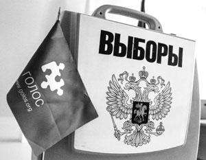 «Голос» уличили в грубом подлоге данных о нарушениях на выборах