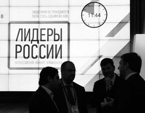 Конкурс «Лидеры России» многое дал его участникам уже на стадии отборочных испытаний