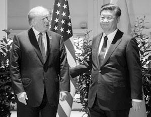 Теперь власти Китая хотят «помочь» администрации Трампа побыстрее уйти на покой