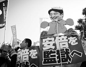 Половина японцев захотели отставки премьера Синдзо Абэ