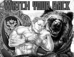 Путина сделали героем японской манги
