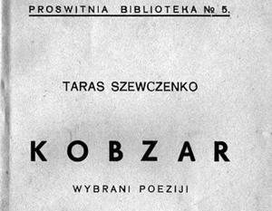 Мнения: Перевод украинского языка на латиницу можно только приветствовать
