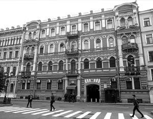 Американское консульство в Петербурге должно быть освобождено в ближайшие двое суток