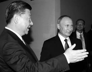 У Си Цзиньпина и Владимира Путина есть общая цель