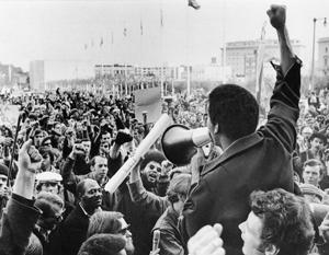 Негритянская Новая Африка должна была стать не просто республикой, а социалистической республикой