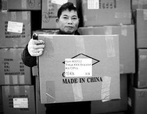 России может быть выгодна торговая война США с Китаем через несколько лет