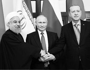 Интересы России, Ирана и Турции в Сирии совпадают далеко не всегда